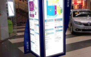 Информационная стойка со сменными изображениями, с внутренней светодиодной подсветкой